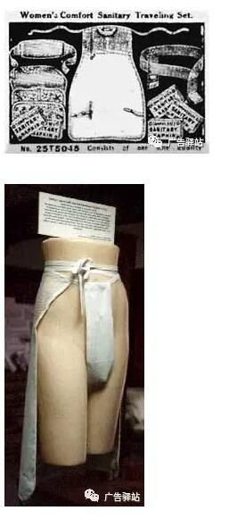 这可能是现代意义上的女性卫生巾产品广告