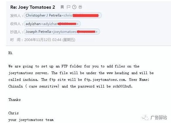 joeytomatoes网站就突然挂了