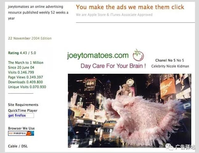 广告圈博客一姐的网站挂了